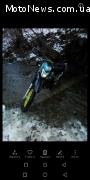 Geon x-road